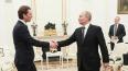 В Эрмитаже Путин обсудит с Курцем международные и ...