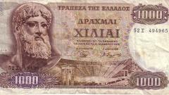 Европейские турагентства готовятся к возвращению греческой драхмы
