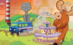 В Ленобласти выпустили уникальные открытки с символом региона