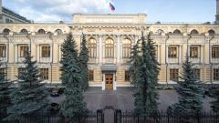 ЦБ РФ: пандемия стала играть меньшую роль в экономике России и мира в целом