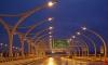 Плату за проезд по Западному скоростному диаметру начнут взимать с 14 мая