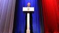 Путин: У нас не может быть никакой другой объединяющей ...