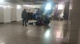 """В Петербурге на станции метро """"Бухарестская"""" внезапно ..."""