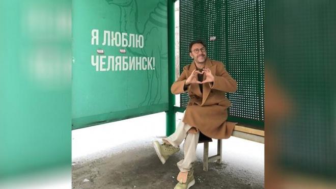 """""""Питер не в обиде"""": Шнуров в стихах признался в любви Челябинску"""