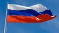 С Фрунзенского районного суда сорвали и унесли флаг РФ