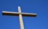 В Ленобласти провели богослужение о хорошей погоде