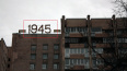 В Петербурге уничтожают советские вывески