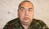 Плотницкий: Донбасс не вернется в состав Украины при Порошенко