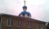На Кубани при загадочных обстоятельствах погиб священник