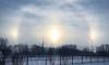 Появились новые фотографии гало над Петербургом: горожане очарованы
