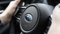 Автохолдинг РРТ больше не будет сотрудничать с Subaru