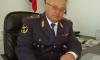 Бывший глава МВД Якутии объявлен в федеральный розыск
