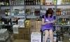 С сегодняшнего дня повышаются минимальные цены на крепкий алкоголь