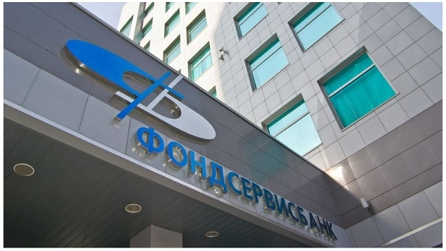 Фондсервисбанк, где советником работала Анна Чапман, обвиняют в нарушениях закона