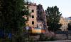 В Петербурге снесли часть заброшенного дома Крутикова