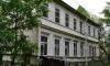 Усадьба Петра Багратиона в Пушкине стала региональным памятником