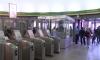 """В петербургском метрополитене объяснили сбой в работе автоматов для """"Подорожников"""""""