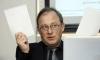Андрей Колесников покинет свой пост в организации по присвоению доменных имен в интернете
