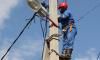 На Васильевском острове частично пропало электричество