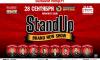 Большой концерт шоу StandUp