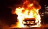 На КАД ночью сгорела Audi