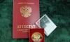 Госдума приняла закон, восстанавливающий традицию награждения выпускников школ медалями