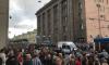 Петербургские депутаты отказались провести расследование по действиям власти на митинге 9 сентября