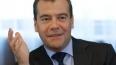 Медведев предложил подумать о единой визе России и Белор...