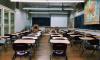 В Невском районеоткроются новые школы и садики