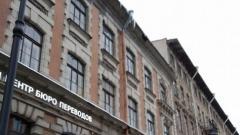 ГАТИ начислила 8,5 млн рублей штрафов петербургским компаниям за неделю