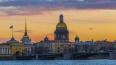 В понедельник в Петербурге ожидается до плюс 17 градусов