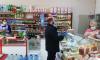В Ленобласти проходит антикоронавирусная инспекция магазинов