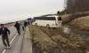 На Таллинской трассе под Петербургом автобус с туристами вылетел с дороги