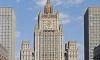 МИД РФ: США играет в санкции против России, отгораживаясь от переворота на Украине