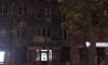 На Ленсовета агрессивный мужчина с автоматом из окна обкидывал прохожих
