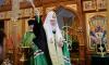 Патриарх Кирилл отказался от поездки в Киев на торжества ко Дню Крещения Руси