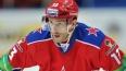 Дацюк стал капитаном олимпийской сборной