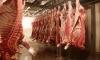 Таможенники предотвратили ввоз контрабандного мяса