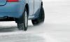 Госдума не стала запрещать автовладельцам летние шины зимой