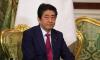 """Эксперты: в отношениях между Россией и Японией ожидается """"оттепель"""""""