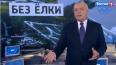 Дмитрий Киселев возглавит государственный медиахолдинг ...