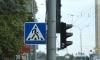 Очередное ДТП с пешеходом в Петербурге: на Ириновском проспекте сбили мужчину