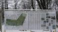Смоленское лютеранское кладбище стало памятником региона...
