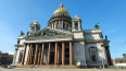 """""""ВКонтакте"""" появились виртуальные экскурсии по Исаакиевс ..."""
