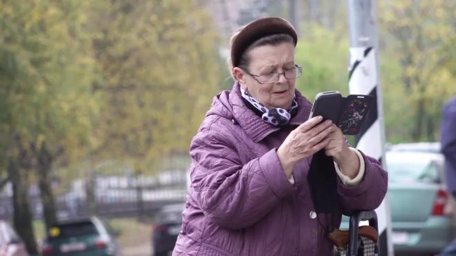 Телефонные мошенники обокрали петербургских пенсионеров на 10 млн. рублей.