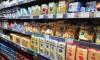 В Петербурге двое в медицинских масках пытались ограбить продуктовый магазин