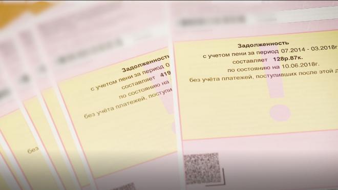 С 1 июля в Петербурге вырастут тарифы за ЖКУ