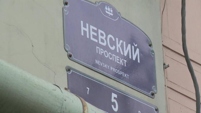 На выходных петербуржцы отметят 300-летие Невского проспекта