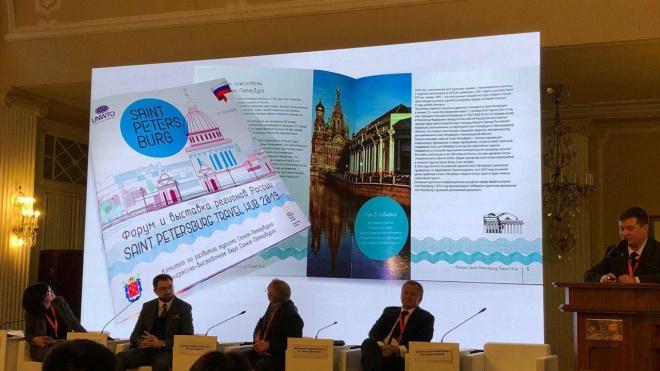 Смольный официально представил туристический логотип Петербурга
