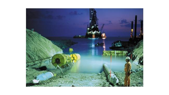 Совдир South Stream Transport AG изберут 13 апреля